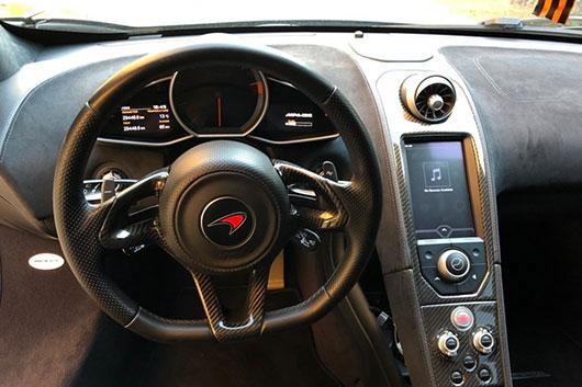 Изготовление ключей для автомобиля Mclaren