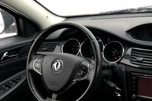 Сделать ключ для автомобиля Dongfeng с чипом