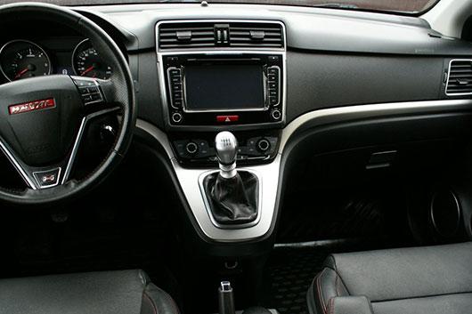 Сделать ключ для автомобиля Haval с чипом