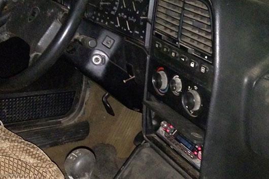 Сделать ключ для автомобиля Landwind с чипом