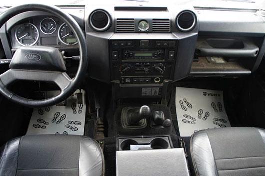 Замена замка зажигания Land-Rover