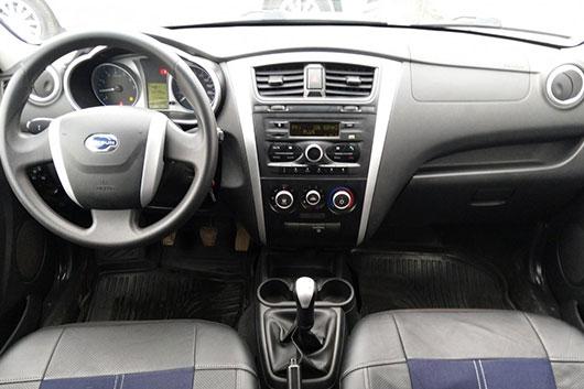 Изготовление ключей для автомобиля Datsun